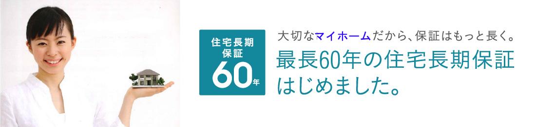50hosyo