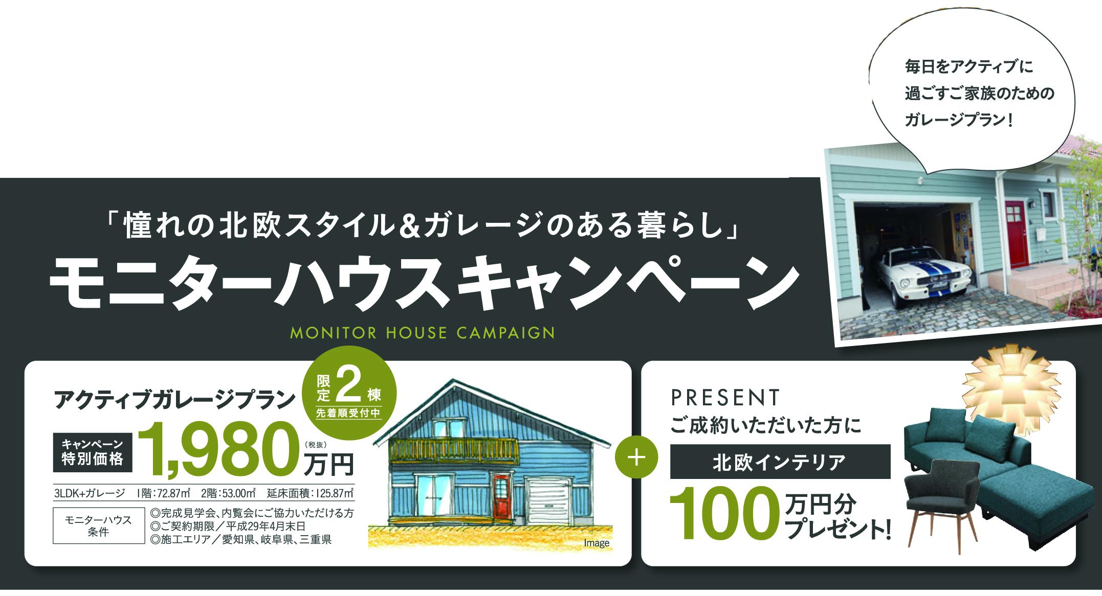 t00_000-000AD_yumekikou1221nyuko 2 (1)のコピー