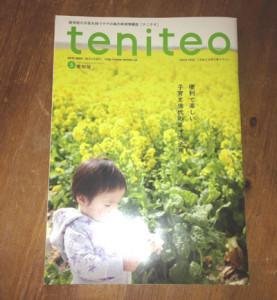 teniteo1405